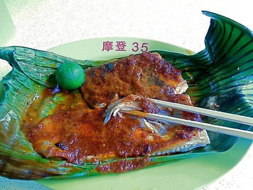 barbecued_stingray_singapore
